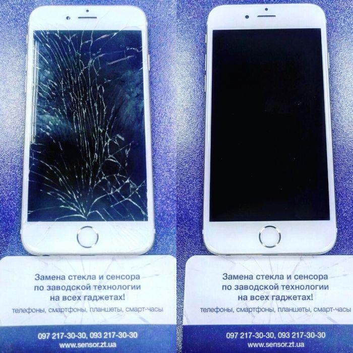 замена стекла iphone 5 житомир
