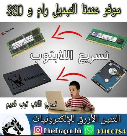 V r upgrade ur pc and laptop