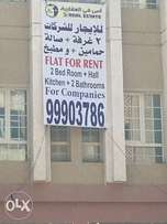 40 flat 2 bhk 2 bath out side full building for rent