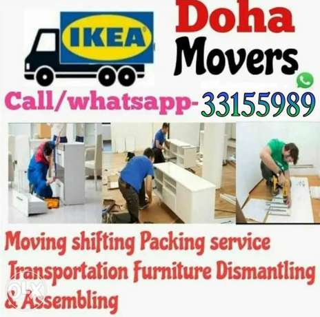 Moving Shifting Service in Qatar.