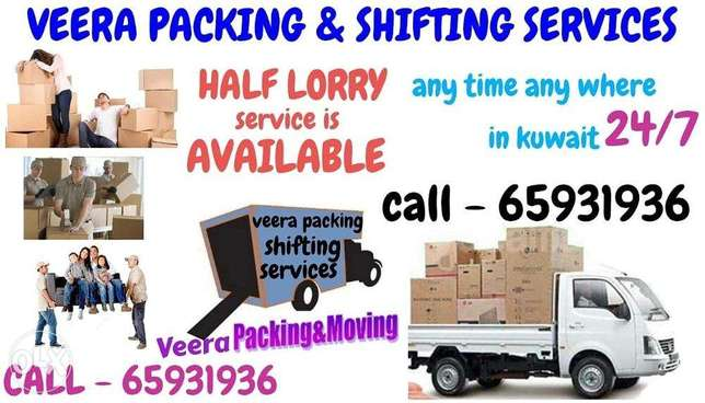 Half lorry transport service and half lorry shifting service