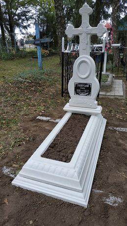 Куплю бетон памятники добавки к бетону купить в ставрополе