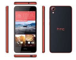 HTc desire 628..32 GB.. Brand new and free glass protector