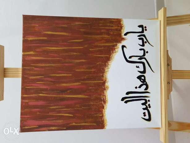 Blessings- handmade acrylic abstract painting with arabic calligraphy