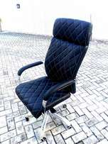 Executive Office Chair (0958)