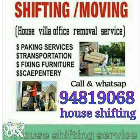 House shifting best price reHj