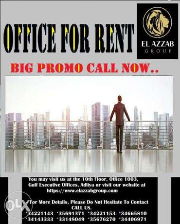 (‡°«- [o1733- 12 [» LIMITED TIME ONLY Want Good Office Try Our Commer