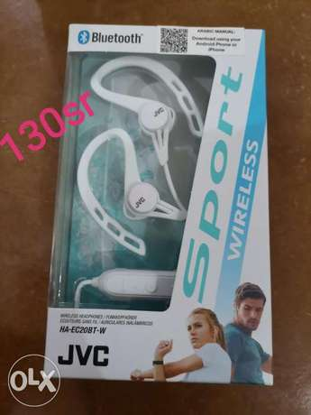 Jvc wireless headset