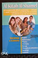 Full Shamel 2019 Sociology and Economics