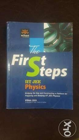 NEET/ IIT Physics Book