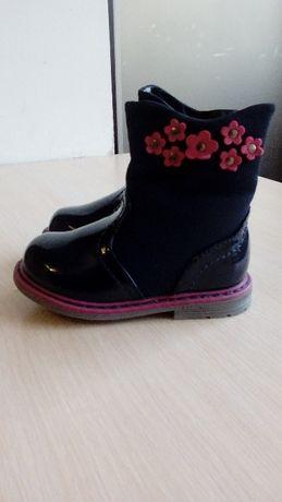 411527692128a4 Дитячі черевички: 300 грн. - Дитяче взуття Львів на Olx