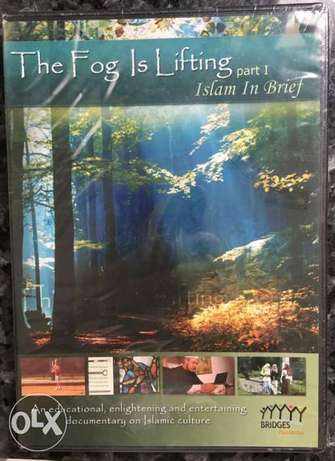 The Fog is Lifting DVD - New