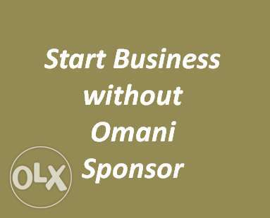 Business without Omani
