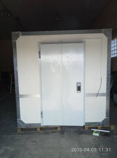 Reefer container 20ft