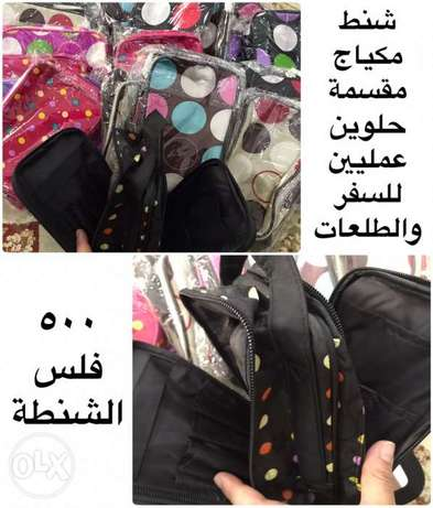 clearance bags and wallets for 500 fils only