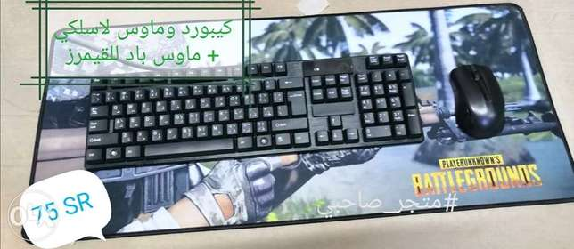 *KEYBOARD + MOUSE wifi the best جدة -  2