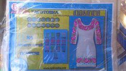 заготовка для вишивки плаття на домотканному полотні бісером e399bd45086d3