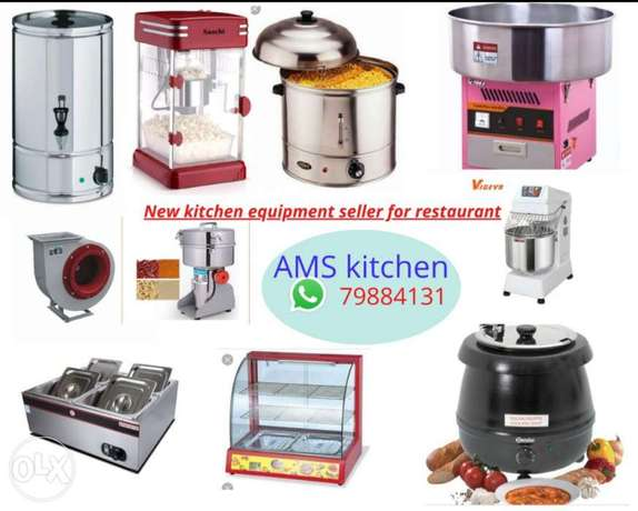 Kitchen equipment seller