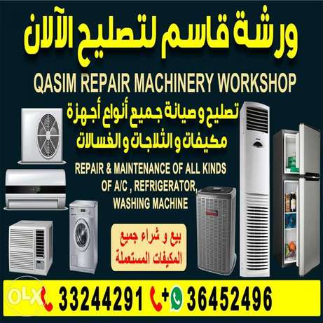 AC mantinace ac service removing fixing buying and selling we have