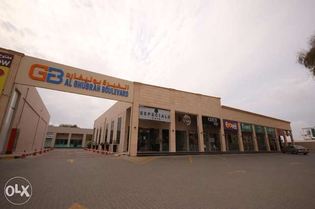 21 Sqm Shop for rent in Al Ghubarh Boulivard near from Extra