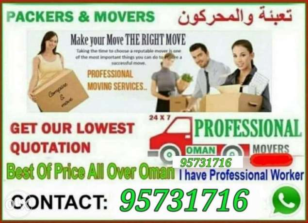 House shifting office shifting stoor to ysydud