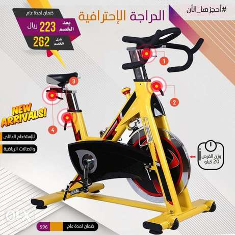 Spin bikes with 20kg fly wheel available