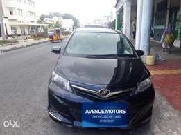 Toyota vitz 1300cc New shape for sale at Avenue Motors Ltd