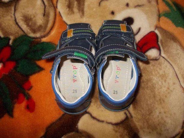2ce97b85b Детские босоножки-сандали 25 р. на 3-4 годика Конотоп - изображение 4