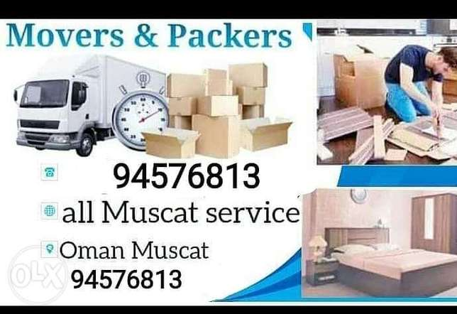 Muscat moving packing dk dmdnfm