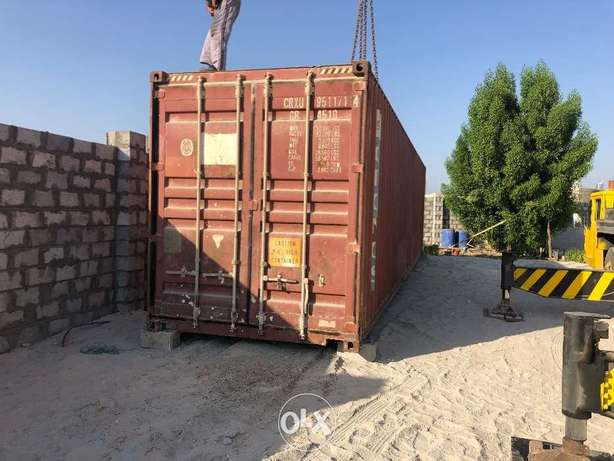 HIGH CUBE Container 40ft.