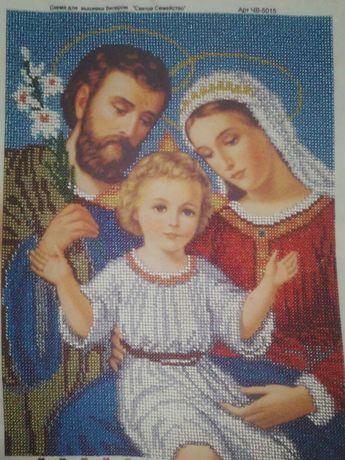 0a93036a8faf74 Образ / икона / ікона Святе Сімейство