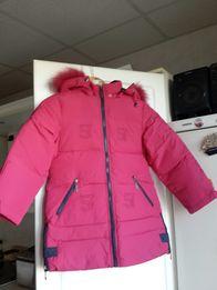 Пальто Пуховик - Дитячий світ - OLX.ua ea98226b8a476