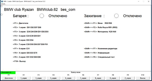 оригинал автосканер Bmw Inpa Kdcan Ft232rq C переключателем
