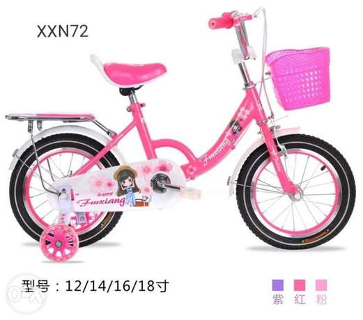 """New cycle for kids size 18"""" good quality we have all sizes الرفاع -  3"""