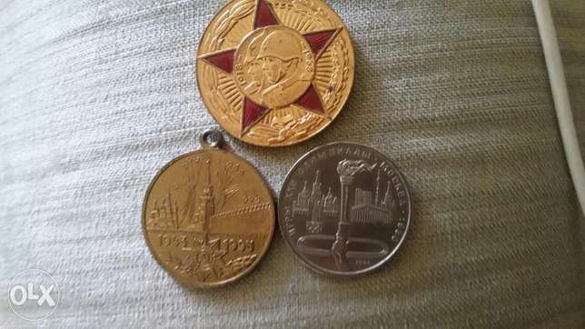 USSR Soviet Union CCCP 2 medals &1 memorial coin of Olympic games