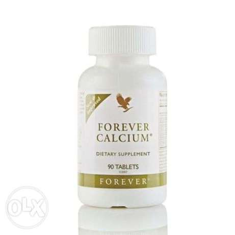 Calcium - 90 Tablets Ogba - image 1