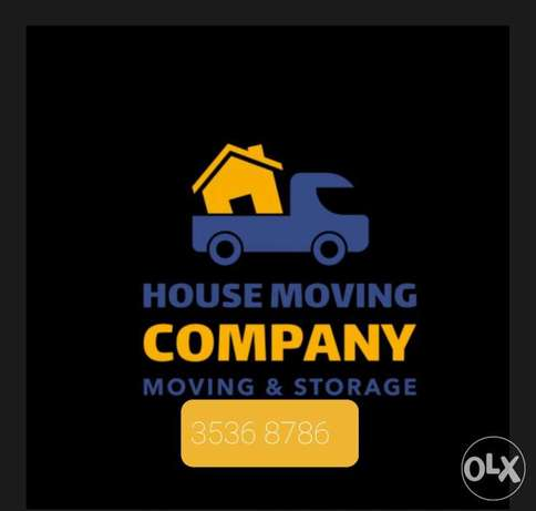 BSM PROFESSIONAL MOVERS Packing And Moving Solution Company All BAHRA