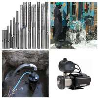 Borehole products & services