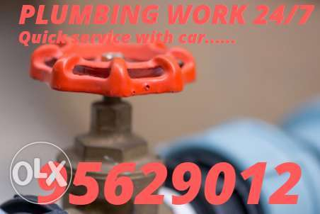 We can do any plumbing and electric work in the manner at your own pla