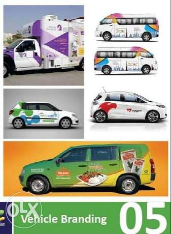 Professional services all over Bahrain.