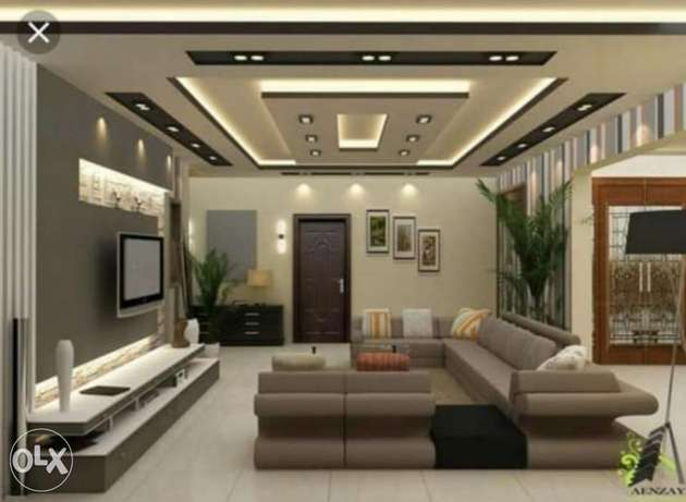 House interior low price