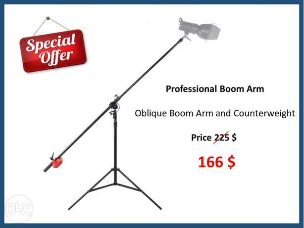 Professional Boom Arm