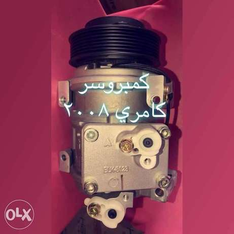 Auto electric & A /C solution & Mechanical services جدة -  2