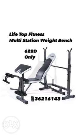 Multi-function training. Fully adjustable back pad for incline, declin