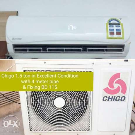 Ac For sale in good working Condition