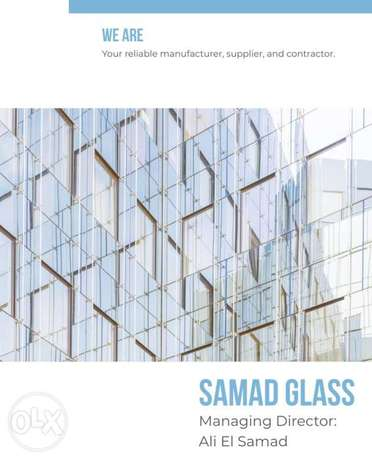 Samad Glass