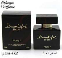 Beautiful Rich pour femme EDP by Gepirlys 85ml and free delivery