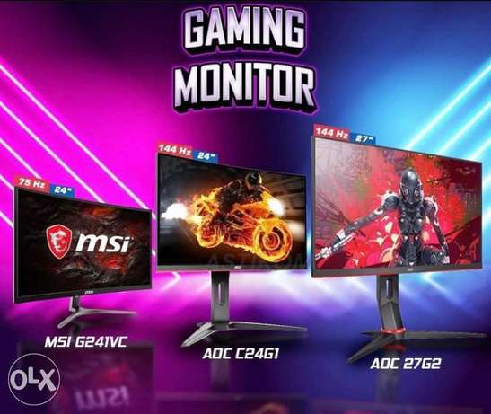 Offers going on monitors
