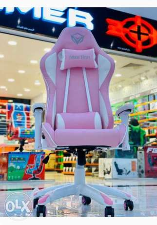 Pink edition gaming chair available now