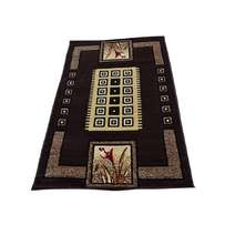 Nobel Center Rug - Brown